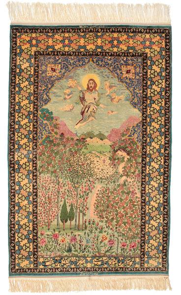 Isfahan Figuratief/Geïllustreerd Getekend: Haghighi Vloerkleed 163X230 Echt Oosters Handgeknoopt Bruin/Beige (Wol/Zijde, Perzië/Iran)