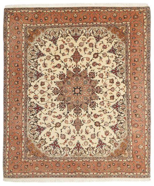 Tabriz 50 Raj Vloerkleed 202X247 Echt Oosters Handgeweven Bruin/Beige (Wol/Zijde, Perzië/Iran)