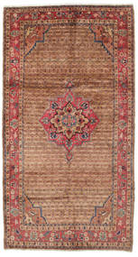 Koliai Vloerkleed 152X287 Echt Oosters Handgeknoopt (Wol, Perzië/Iran)