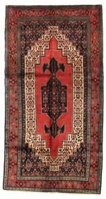 Senneh Vloerkleed 154X290 Echt Oosters Handgeknoopt Donkerrood/Donkerbruin (Wol, Perzië/Iran)