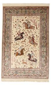Ghom Zijde Getekend: Sharifi Vloerkleed 130X200 Echt Oosters Handgeknoopt Beige/Bruin (Zijde, Perzië/Iran)