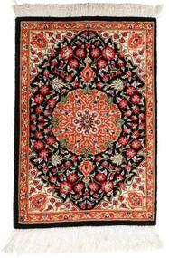 Ghom Zijde Vloerkleed 30X40 Echt Oosters Handgeknoopt Wit/Creme/Zwart (Zijde, Perzië/Iran)