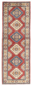 Kazak Vloerkleed 63X185 Echt Oosters Handgeknoopt Tapijtloper Roestkleur/Lichtgrijs (Wol, Pakistan)