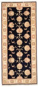 Tabriz 50 Raj Met Zijde Vloerkleed 125X294 Echt Oosters Handgeknoopt Tapijtloper Donkerpaars/Lichtbruin (Wol/Zijde, Perzië/Iran)