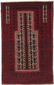 Beluch Vloerkleed 84X143 Echt Oosters Handgeknoopt Donkerrood/Donkerbruin (Wol, Afghanistan)