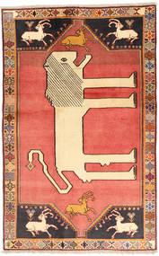 Ghashghai Vloerkleed 118X189 Echt Oosters Handgeknoopt Beige/Donkerrood (Wol, Perzië/Iran)