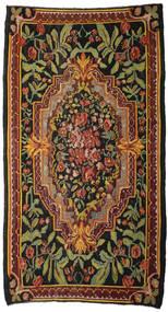 Rozenkelim Moldavia Vloerkleed 203X371 Echt Oosters Handgeweven Donkerbruin/Zwart (Wol, Moldavië)