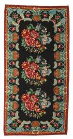 Rozenkelim Moldavia Vloerkleed 165X324 Echt Oosters Handgeweven Zwart/Donkerrood (Wol, Moldavië)