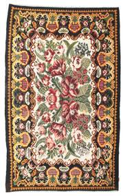 Rozenkelim Moldavia Vloerkleed 189X307 Echt Oosters Handgeweven Donkergrijs (Wol, Moldavië)