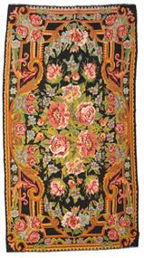 Rozenkelim Moldavia Vloerkleed 197X360 Echt Oosters Handgeweven Bruin/Zwart (Wol, Moldavië)