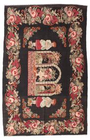 Rozenkelim Moldavia Vloerkleed 185X290 Echt Oosters Handgeweven Zwart/Donkerrood (Wol, Moldavië)