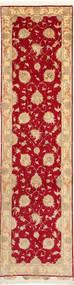 Tabriz 50 Raj Met Zijde Vloerkleed 79X312 Echt Oosters Handgeknoopt Tapijtloper Rood/Roestkleur (Wol/Zijde, Perzië/Iran)
