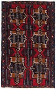 Beluch Vloerkleed 85X139 Echt Oosters Handgeknoopt Donkerbruin/Donkerrood (Wol, Afghanistan)
