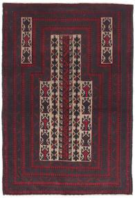 Beluch Vloerkleed 91X138 Echt Oosters Handgeknoopt Donkergrijs/Donkerbruin (Wol, Afghanistan)