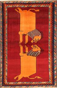 Ghashghai Vloerkleed 150X231 Echt Oosters Handgeknoopt Roestkleur/Oranje (Wol, Perzië/Iran)