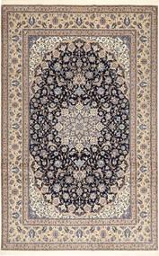 Nain 6La Habibian Vloerkleed 210X323 Echt Oosters Handgeknoopt Lichtgrijs/Beige (Wol/Zijde, Perzië/Iran)