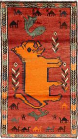 Ghashghai Vloerkleed 110X202 Echt Oosters Handgeknoopt Roestkleur/Oranje (Wol, Perzië/Iran)