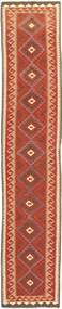 Kelim Maimane Vloerkleed 78X409 Echt Oosters Handgeweven Tapijtloper Donkerrood/Rood (Wol, Afghanistan)