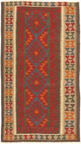 Kelim Maimane Vloerkleed 101X190 Echt Oosters Handgeweven Bruin/Donkerrood (Wol, Afghanistan)