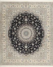 Nain 6La Habibian Vloerkleed 253X314 Echt Oosters Handgeknoopt Lichtgrijs/Beige Groot (Wol/Zijde, Perzië/Iran)