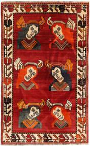 Ghashghai Vloerkleed 110X178 Echt Oosters Handgeknoopt Roestkleur/Donkerbruin (Wol, Perzië/Iran)