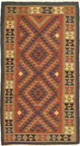 Kelim Maimane Vloerkleed 103X189 Echt Oosters Handgeweven Lichtbruin/Rood/Donkergrijs (Wol, Afghanistan)