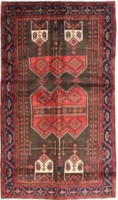 Koliai Vloerkleed 157X270 Echt Oosters Handgeknoopt Donkerrood (Wol, Perzië/Iran)