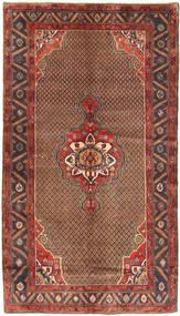 Koliai Vloerkleed 150X266 Echt Oosters Handgeknoopt Donkerbruin/Donkerrood (Wol, Perzië/Iran)