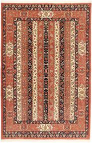 Ilam Sherkat Farsh Vloerkleed 210X312 Echt Oosters Handgeknoopt Rood/Donkerrood (Wol, Perzië/Iran)