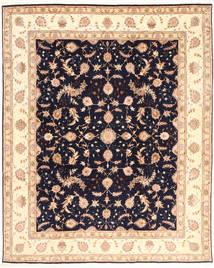 Tabriz 50 Raj Vloerkleed 240X294 Echt Oosters Handgeknoopt Beige/Zwart (Wol/Zijde, Perzië/Iran)