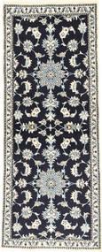 Nain Vloerkleed 78X197 Echt Oosters Handgeknoopt Tapijtloper Zwart/Lichtgrijs/Donkergrijs (Wol, Perzië/Iran)