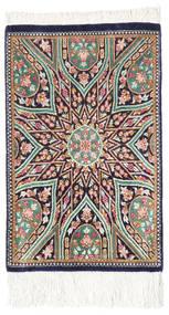 Ghom Zijde Vloerkleed 30X40 Echt Oosters Handgeknoopt Zwart/Lichtgrijs (Zijde, Perzië/Iran)
