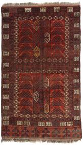 Afghan Khal Mohammadi Vloerkleed 129X214 Echt Oosters Handgeknoopt Donkerrood/Donkerbruin (Wol, Afghanistan)