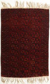 Afghan Khal Mohammadi Vloerkleed 98X144 Echt Oosters Handgeknoopt Donkerbruin/Donkerrood (Wol, Afghanistan)