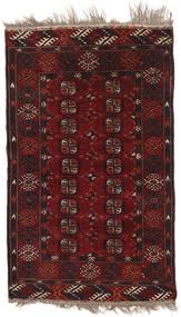 Afghan Khal Mohammadi Vloerkleed 92X153 Echt Oosters Handgeknoopt Donkerrood/Donkerbruin (Wol, Afghanistan)