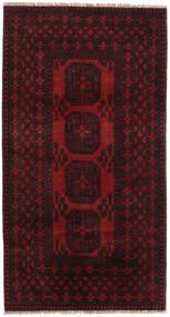 Afghan Vloerkleed 101X189 Echt Oosters Handgeknoopt Donkerbruin/Donkerrood (Wol, Afghanistan)