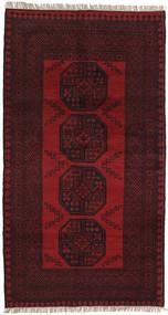 Afghan Vloerkleed 100X185 Echt Oosters Handgeknoopt Donkerbruin/Donkerrood (Wol, Afghanistan)