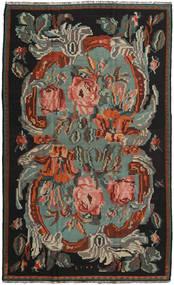 Rozenkelim Moldavia Vloerkleed 196X326 Echt Oosters Handgeweven Zwart/Donkergrijs (Wol, Moldavië)