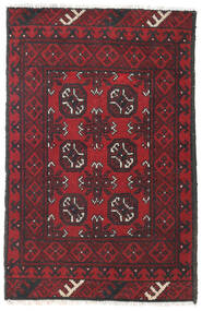 Afghan Vloerkleed 77X117 Echt Oosters Handgeknoopt Donkerrood/Zwart/Donkerbruin (Wol, Afghanistan)