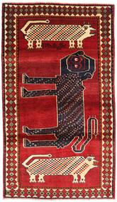 Ghashghai Vloerkleed 109X190 Echt Oosters Handgeknoopt Roestkleur/Donkerrood (Wol, Perzië/Iran)