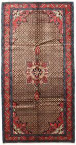Koliai Vloerkleed 165X315 Echt Oosters Handgeknoopt Donkerbruin/Donkerrood (Wol, Perzië/Iran)