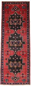 Hamadan Patina Vloerkleed 95X282 Echt Oosters Handgeknoopt Tapijtloper Donkerblauw/Donkerrood (Wol, Perzië/Iran)