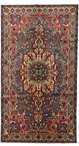 Bakhtiar Vloerkleed 165X295 Echt Oosters Handgeknoopt Tapijtloper Donkerbruin/Zwart (Wol, Perzië/Iran)