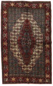 Koliai Vloerkleed 151X245 Echt Oosters Handgeknoopt Donkerbruin/Donkerrood (Wol, Perzië/Iran)