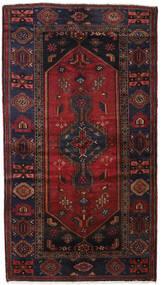 Hamadan Vloerkleed 133X239 Echt Oosters Handgeknoopt Donkerrood/Donkerbruin (Wol, Perzië/Iran)