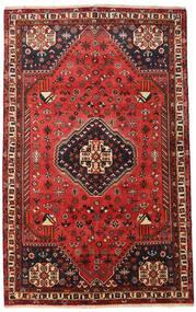 Ghashghai Vloerkleed 156X253 Echt Oosters Handgeknoopt Donkerrood/Roestkleur (Wol, Perzië/Iran)
