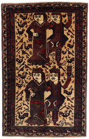 Afshar Vloerkleed 150X241 Echt Oosters Handgeknoopt Donkerbruin/Donkerrood (Wol, Perzië/Iran)