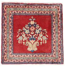 Hamadan Vloerkleed 56X57 Echt Oosters Handgeknoopt Vierkant Roestkleur/Donkergrijs (Wol, Perzië/Iran)