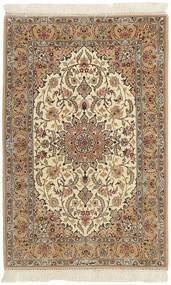 Isfahan Zijden Pool Vloerkleed 111X171 Echt Oosters Handgeweven Bruin/Lichtbruin (Wol/Zijde, Perzië/Iran)