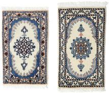 Nain Vloerkleed 40X60 Echt Oosters Handgeknoopt Donkergrijs/Beige/Lichtgrijs (Wol, Perzië/Iran)